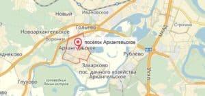 Ремонт холодильников в Архангельском