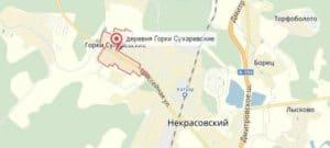 Ремонт холодильников в Горках Сухаревских