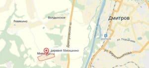 Ремонт холодильников в Микишкино