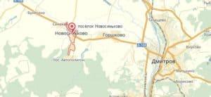 Ремонт холодильников в Новосиньково