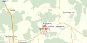 Ремонт холодильников в Павловичах