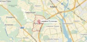 Ремонт холодильников в Путилково