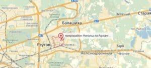 Ремонт холодильников в Никольско-Архангельском
