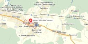 Ремонт холодильников в Новохаритоново