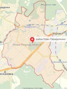 Ремонт холодильников в Ново-Переделкино