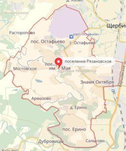 Ремонт холодильников в Рязановском поселении