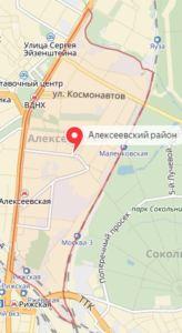 Ремонт холодильников в Алексеевском районе