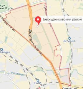 Ремонт холодильников в Бескудниковском районе