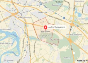 обслуживание и ремонт холодильников в Кузьминках на дому